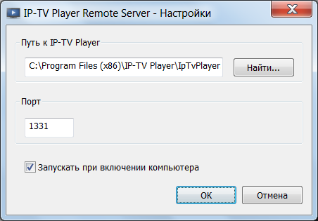 IpTvRemoteServerSettings
