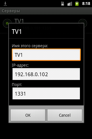 IpTvRemoteSettings